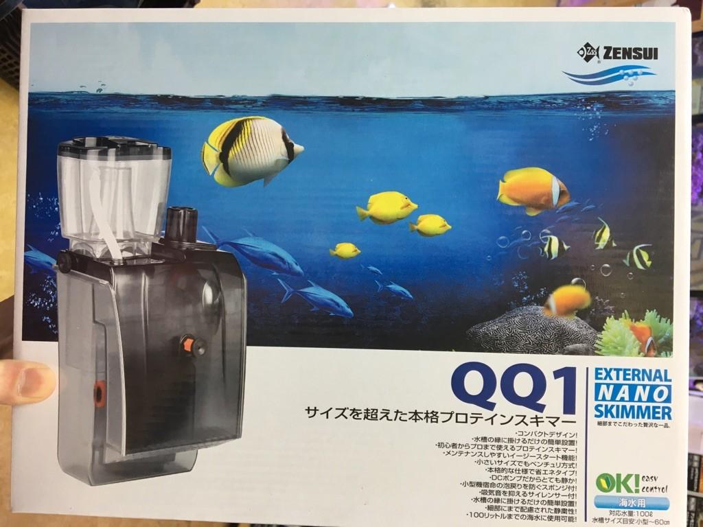 QQ1 ナノスキマー!!!!