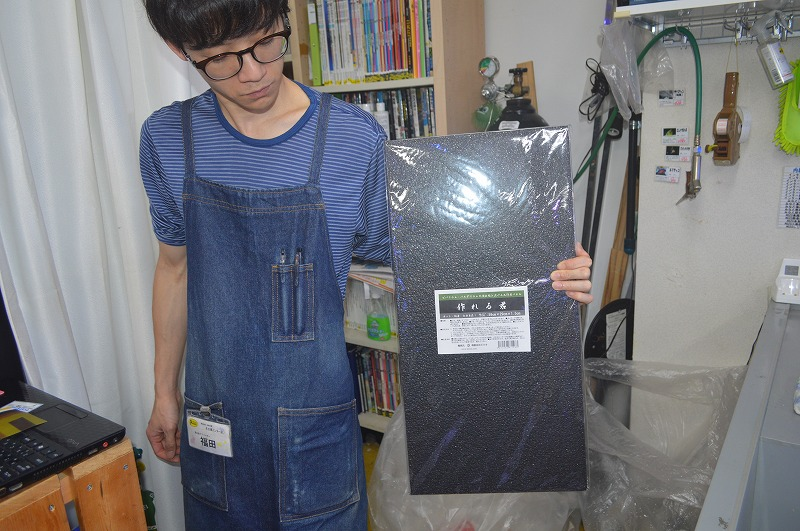 大きさは、福田と比較してください!