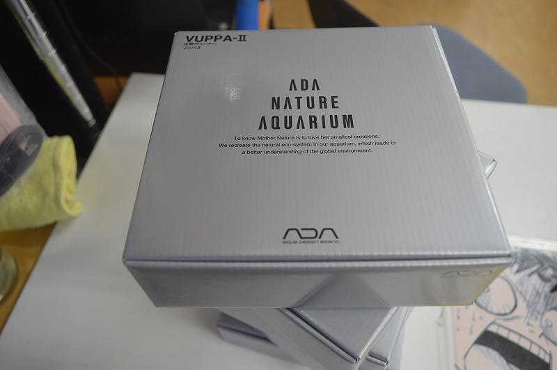 [ADAview] Nature Aquarium Party 2017 Distributor's Special Layout part.3
