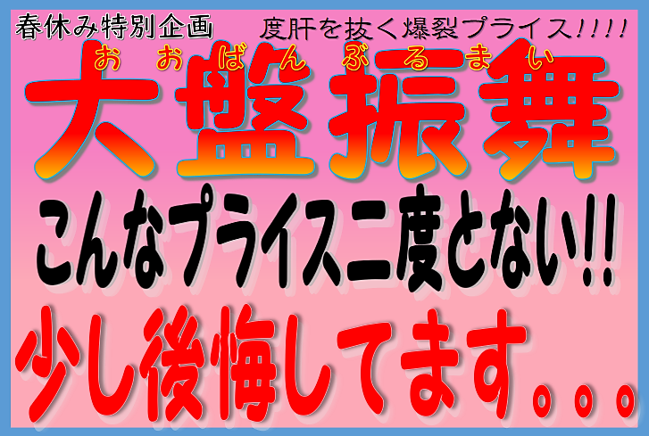 新入荷案内と超重大告知!!
