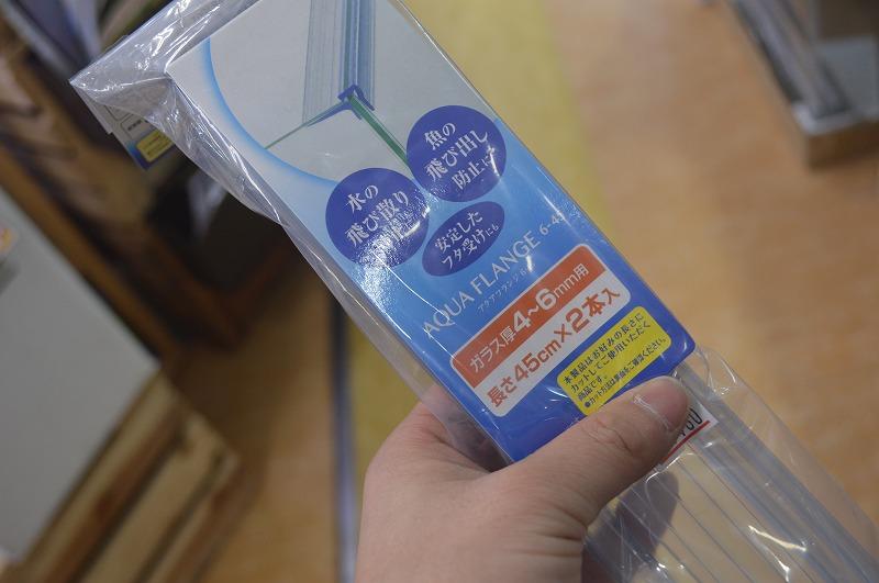 GEX新商品!これで、魚の飛びだしが軽減!