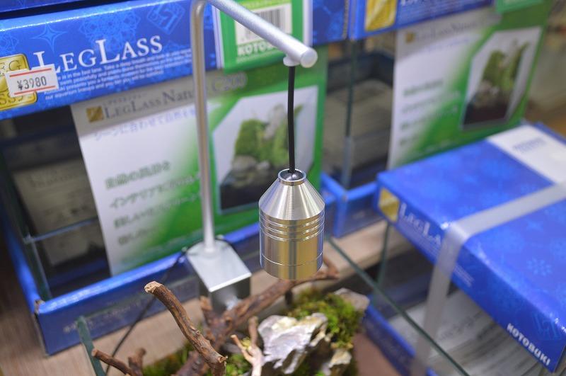 LED miini Pendan+ Lamp