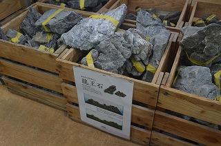 素材が入荷!石が山盛りいっぱい!