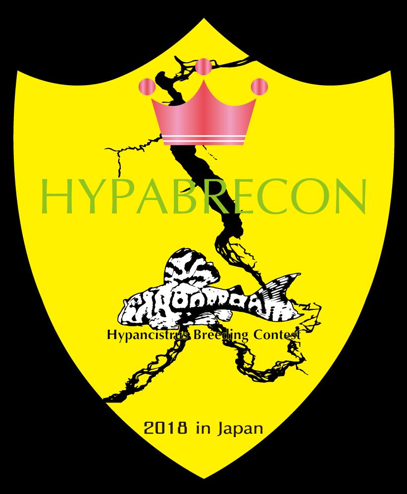 ヒパブリコン2018 エントリーフィッシュ