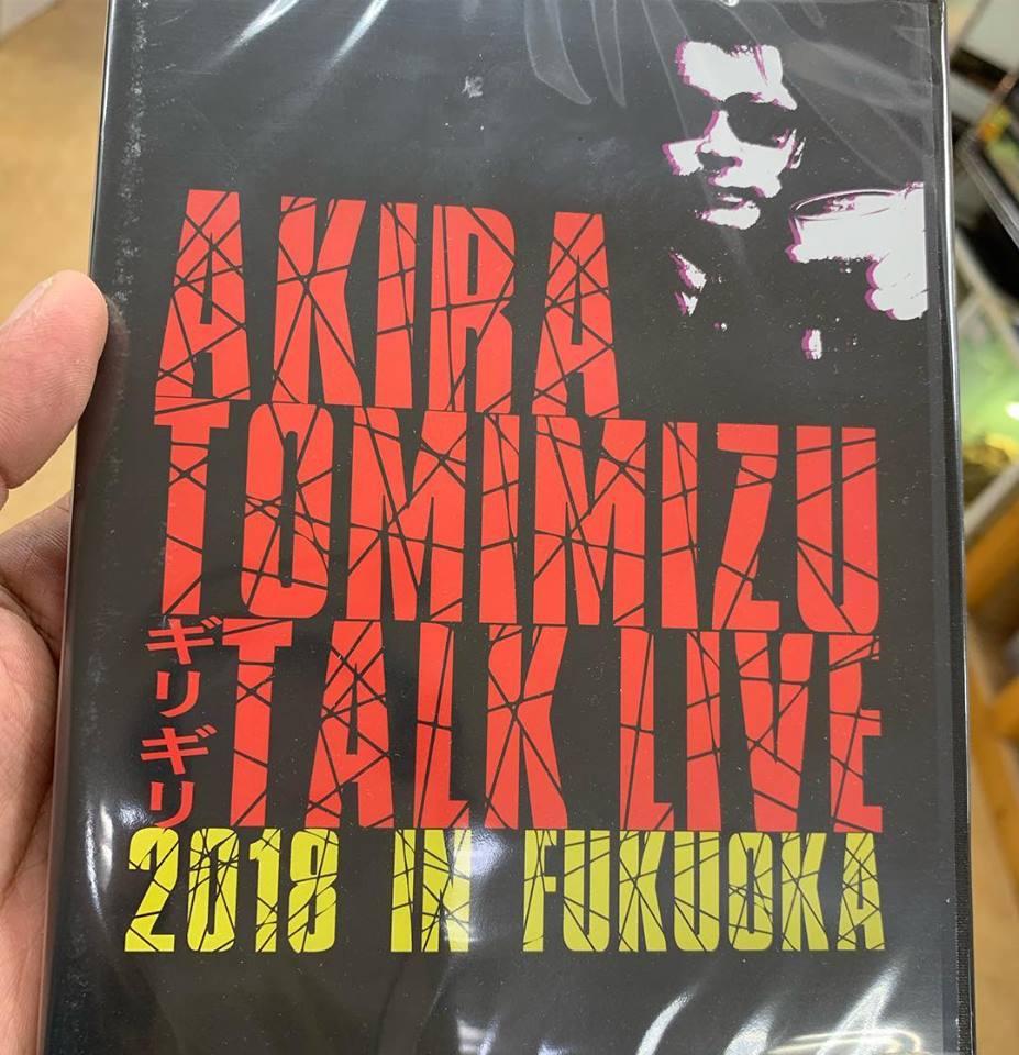 AKIRA TOMIMIZU ギリギリ TALK LIVE DVD着弾☆