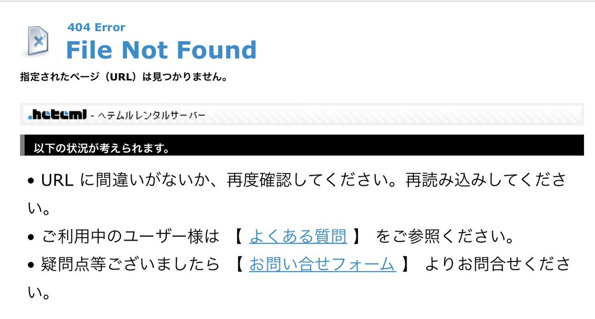 ペポニ@インター店ウェブサイト不具合につき、今月の新入荷リスト!!