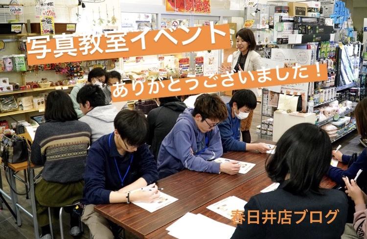 【 春ペポニ 】写真教室イベント、ありがとうございました!