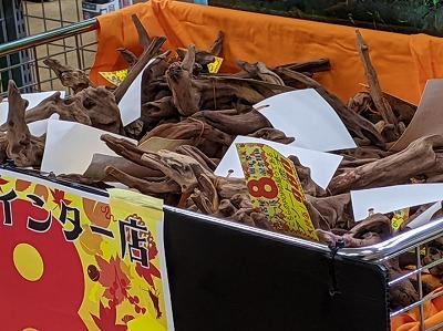 インター店8周年祭!